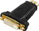 HDMI-10_thumbnail