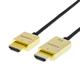 HDMI-1045-K_thumbnail