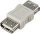 USB-61_thumbnail