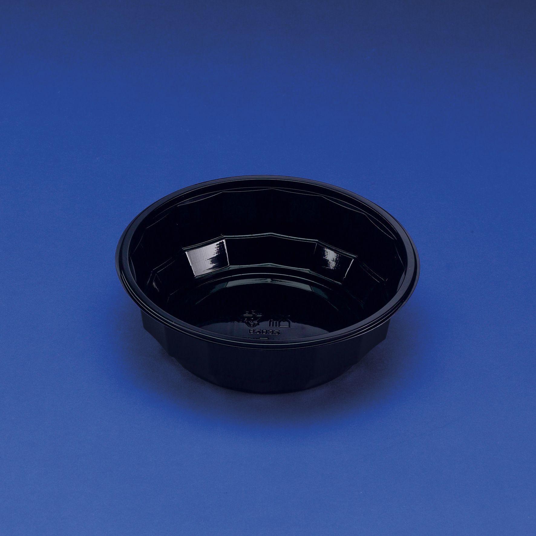 Plastbolle Design ø192mm 59mm sort (300) 6203200017