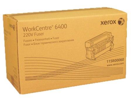 Xerox Fuser 220V (140.000 sider) 115R00060